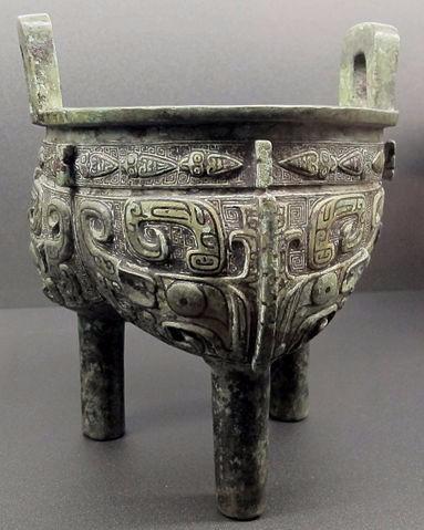 Advancements Under the Shang | World Civilization