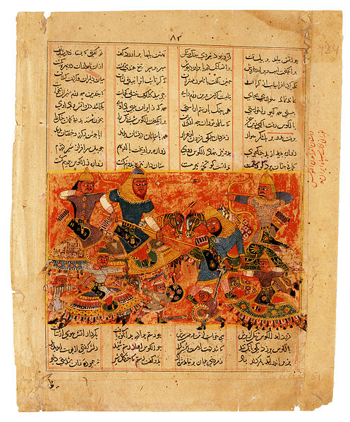 Sultanate of Delhi | Boundless Art History
