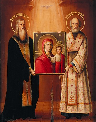 This photo shows the icon of Saint Nicolas and Gerasimus of Boldino holding the Theotokos of Kazan.