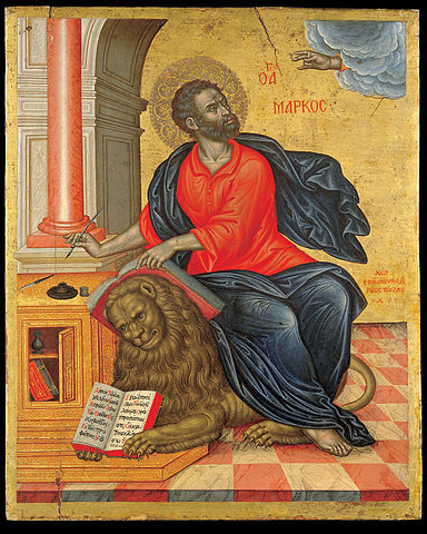 This photo shows Emmanuel Tzanes' St. Mark the Evangelist.