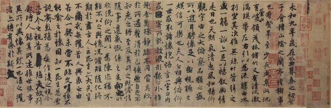A photo of the text made up entirely of Chinese characters.