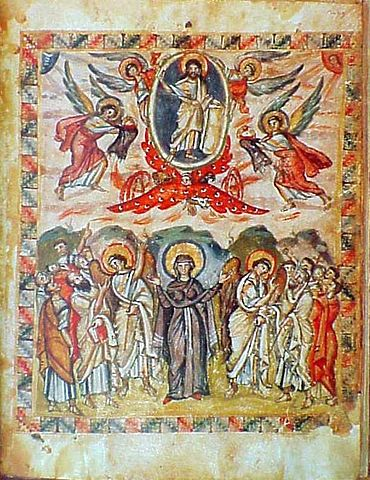 This is a photo of the ascension scene from the Rabula Gospel. It shows the ascension of Christ.
