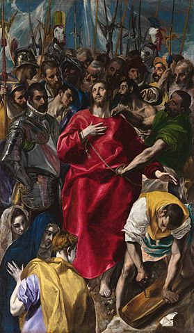 The painting shows Christ looking up to Heaven with an expression of serenity. Christ is clad in a bright red robe. He is surrounded by many figures.