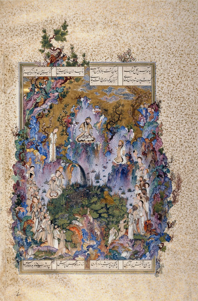 This photo shows the Court of Gayumars from the Shahnameh of Shah Tahmasp. It is an illustration of an epic that chronicles kings and heroes who pre-date the introduction of Islam to Persia as well as the human experiences of love, suffering, and death.