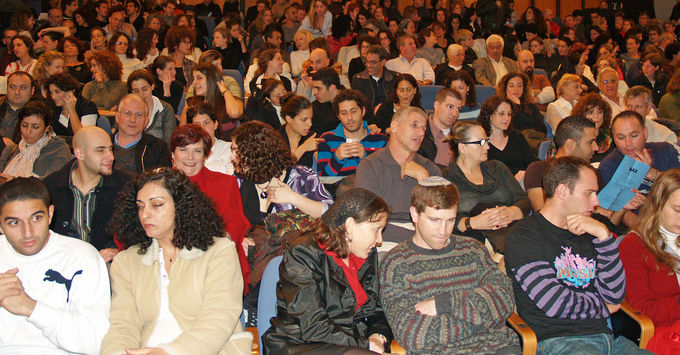A picture of an audience in Tel Aviv, Israel waiting to see the Batsheva Dance Company.