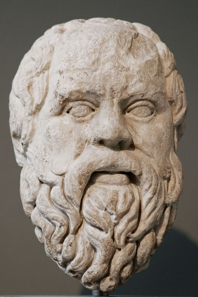 picture of a bust of socrates