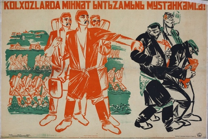 Image of a Soviet propaganda poster for the farm collectivization, depicting three farmers grabbing three others walking away from the farmland trying to hide items under their clothes.