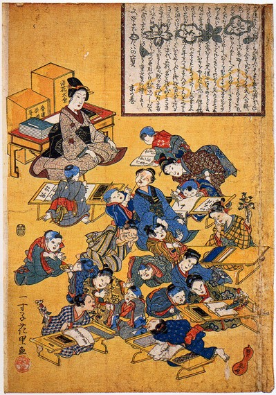 A painting showing students and an instructor studying