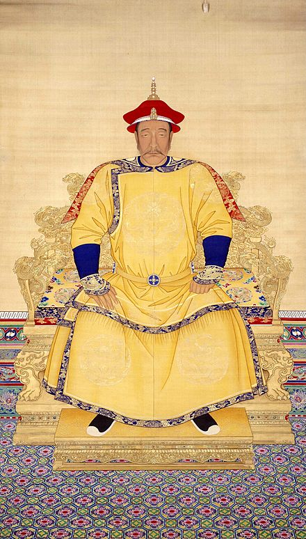 A painted portrait of Nurhaci in golden robe atop an ornamented throne.