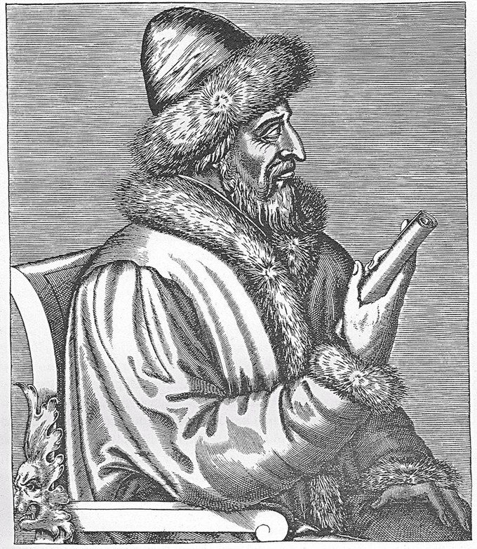 Portrait of Vasili III