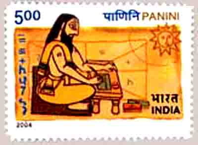 The stamp includes an image of Panini seated on the ground, writing at a low desk.
