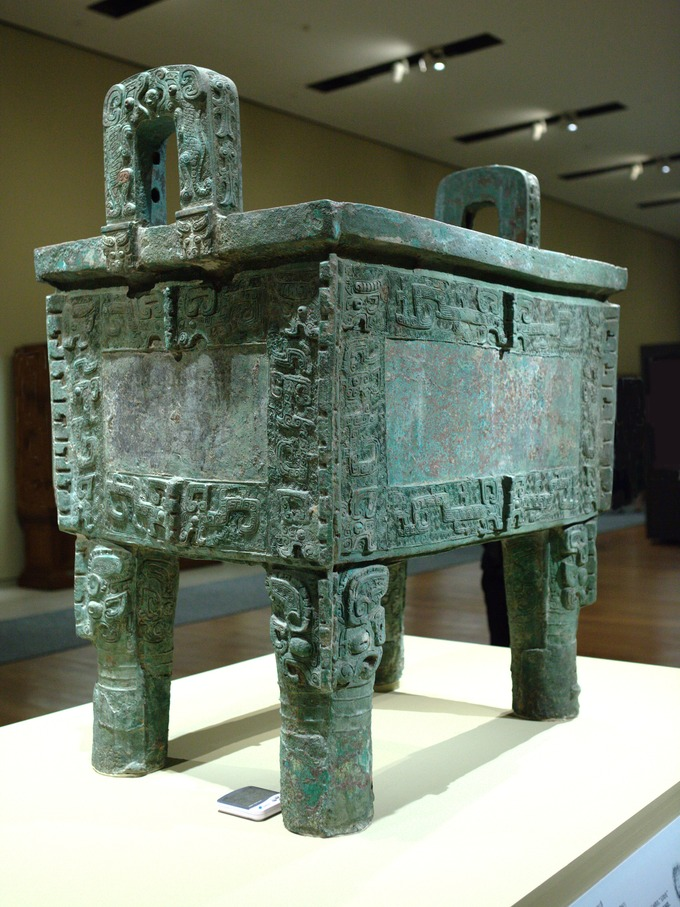 The Shang Dynasty Boundless World History