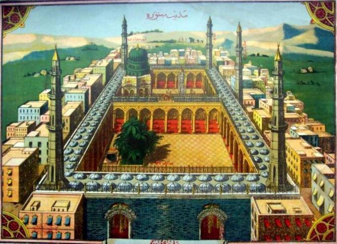 A painting of the city of Medina from Ottoman times. Shows inner courtyards and a palace surrounded by large walls, and a city with buildings of various sizes surrounding the walls.