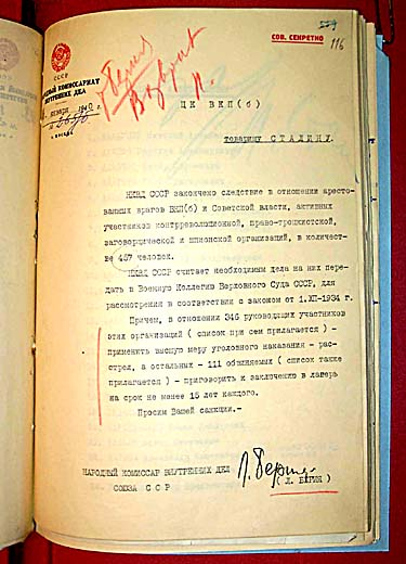 "Image of a page from a Soviet book containing a letter to Stalin asking permission to execute 346 ""enemies of the CPSU and of the Soviet authorities."""