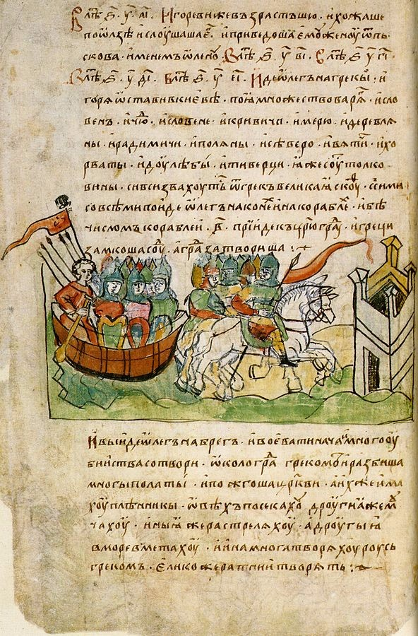 The text includes an illustration depicting Oleg of Novgorod's campaign against Constantinople.