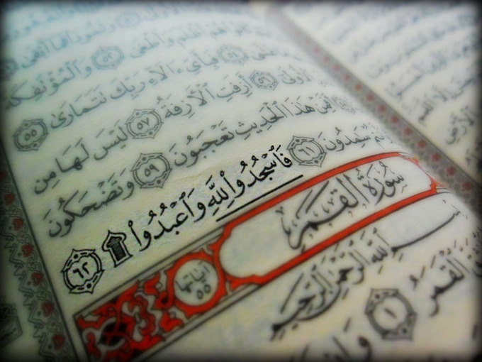 Muhammad and the Rise of Islam | Boundless World History