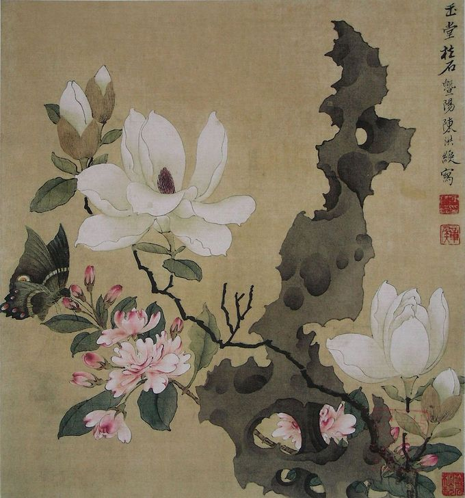 A painting of the Ming period, featuring several flowers in bloom around a twisted piece of rock, a butterfly and calligraphy.