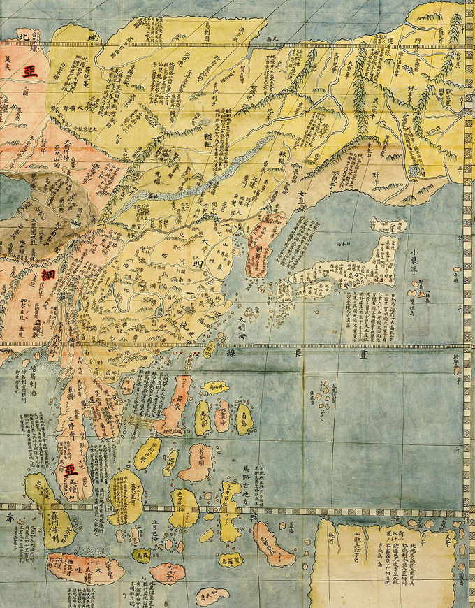 A map of East Asia made by Matteo Ricci.
