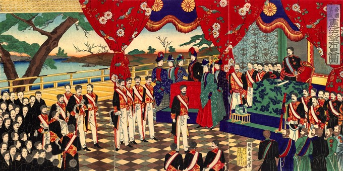 A woodblock print depicting the promulgation ceremony