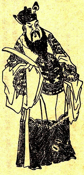 Portrait of Dong Zhuo from a Qing Dynasty edition of the Romance of the Three Kingdoms