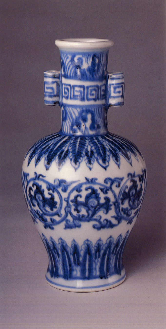 A photo of a blue and white small vase from the Ming period.