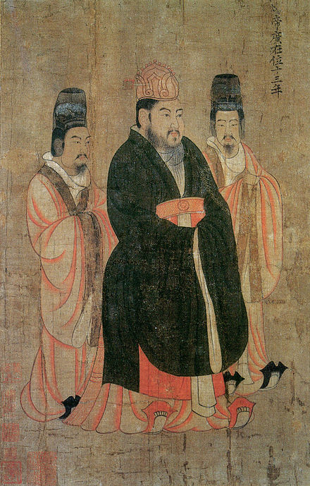 Painting of Emperor Yang and two attendants dressed in imperial outfits.