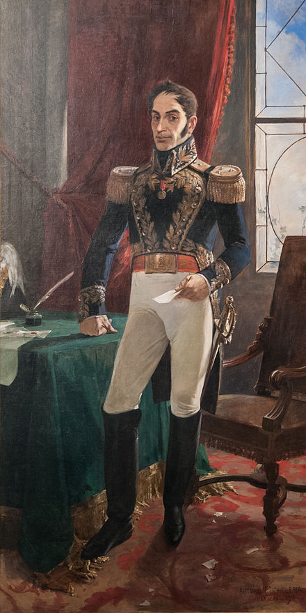 A painted portrait of Simón Bolívar, dressed in military attire.